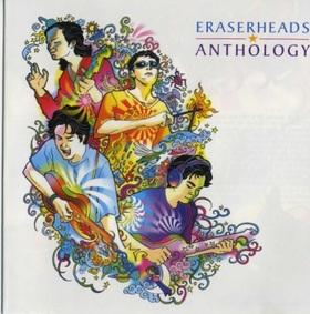 Eraserheads1