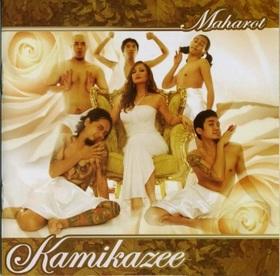 kamikazee1