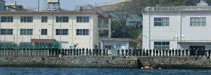 Kotaishiki