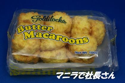 Macaroons1