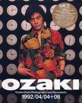 Ozaki_yutaka
