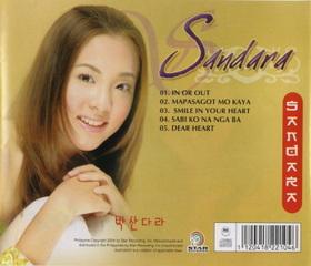 Sandara2