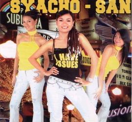 Syacho1_new_1