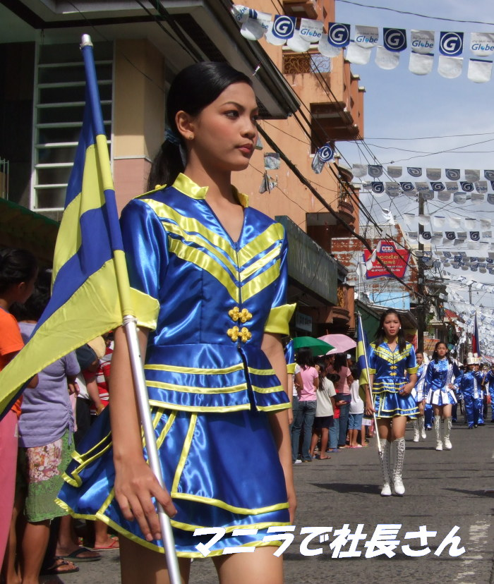 Parada10