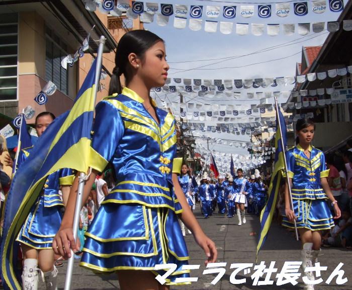Parada11