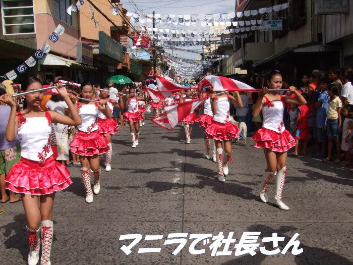 Parada3
