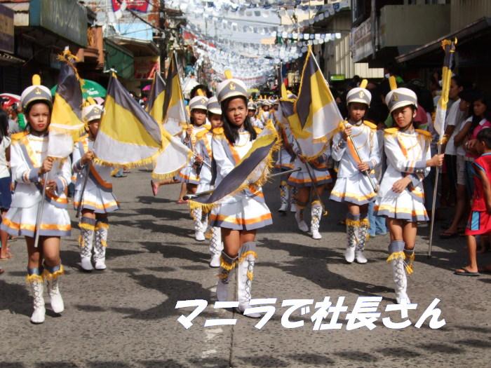 Parada5
