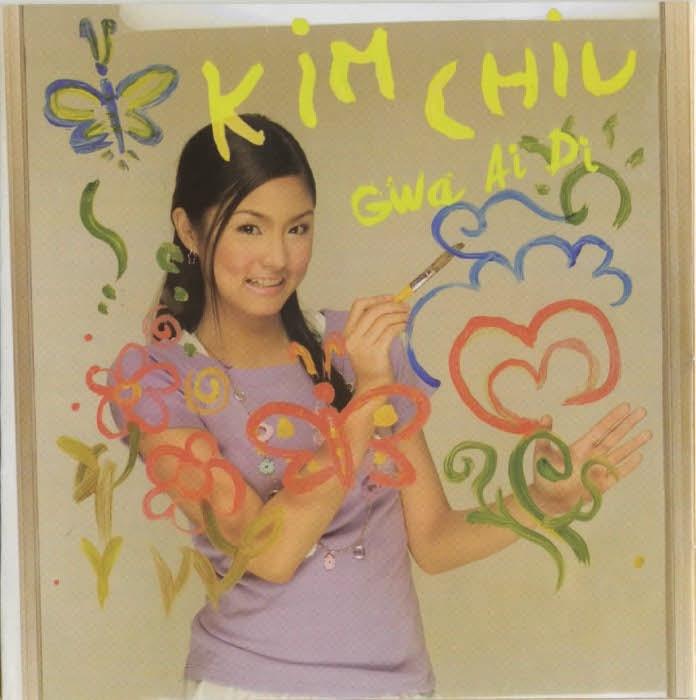Kim1_2