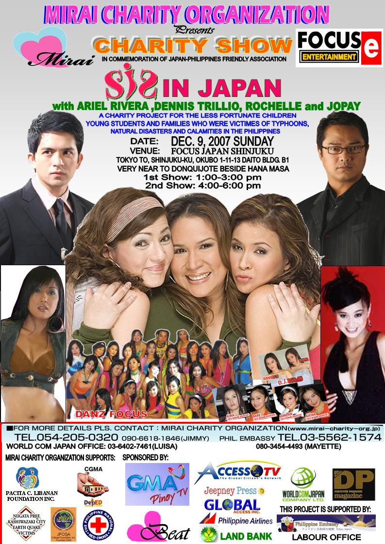 Mirai_concert_3