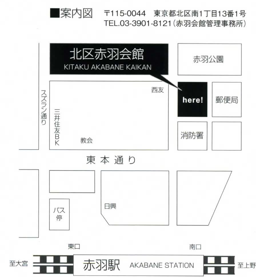 Map_akabane