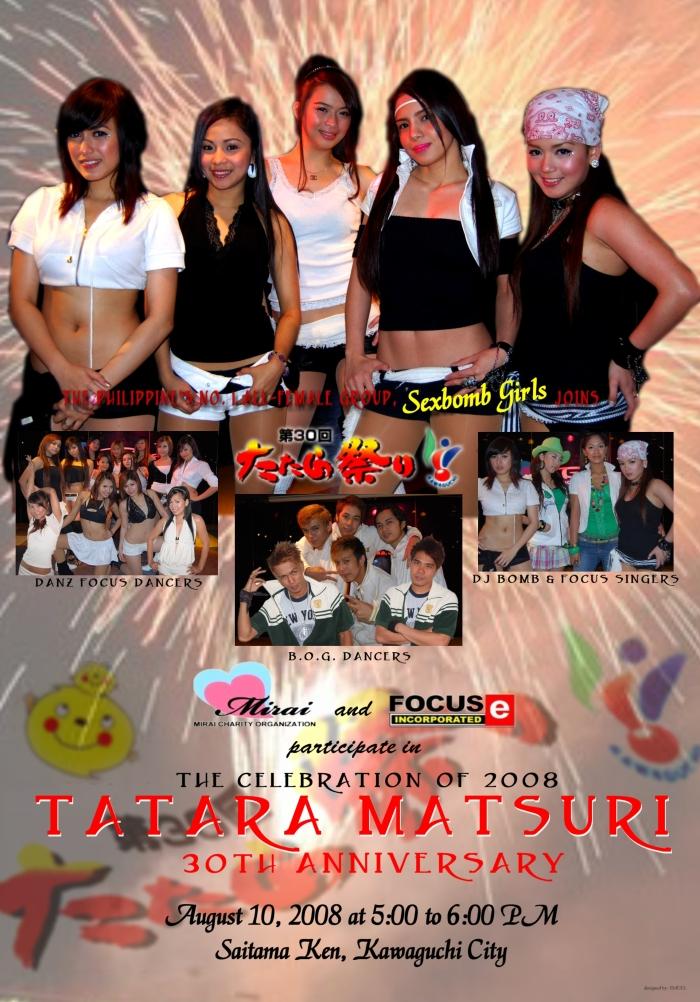 Tatara2008poster