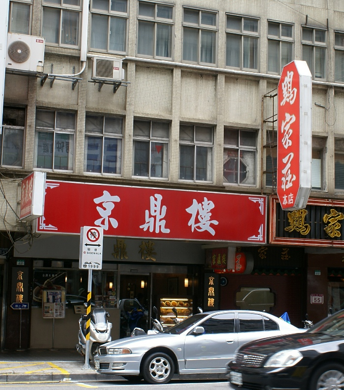 Taipei2_2