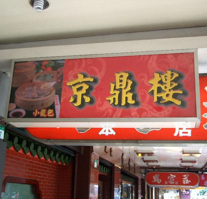 Taipei5