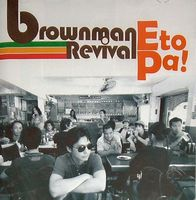 Brownman_revivaleto_pa