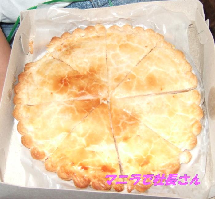 Buko_pie2