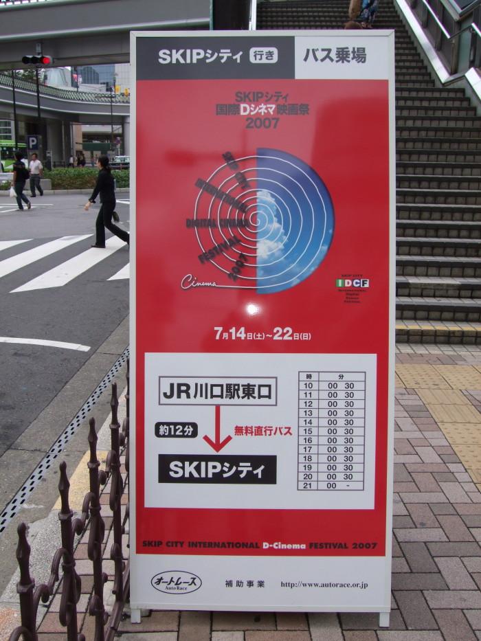 Skip1