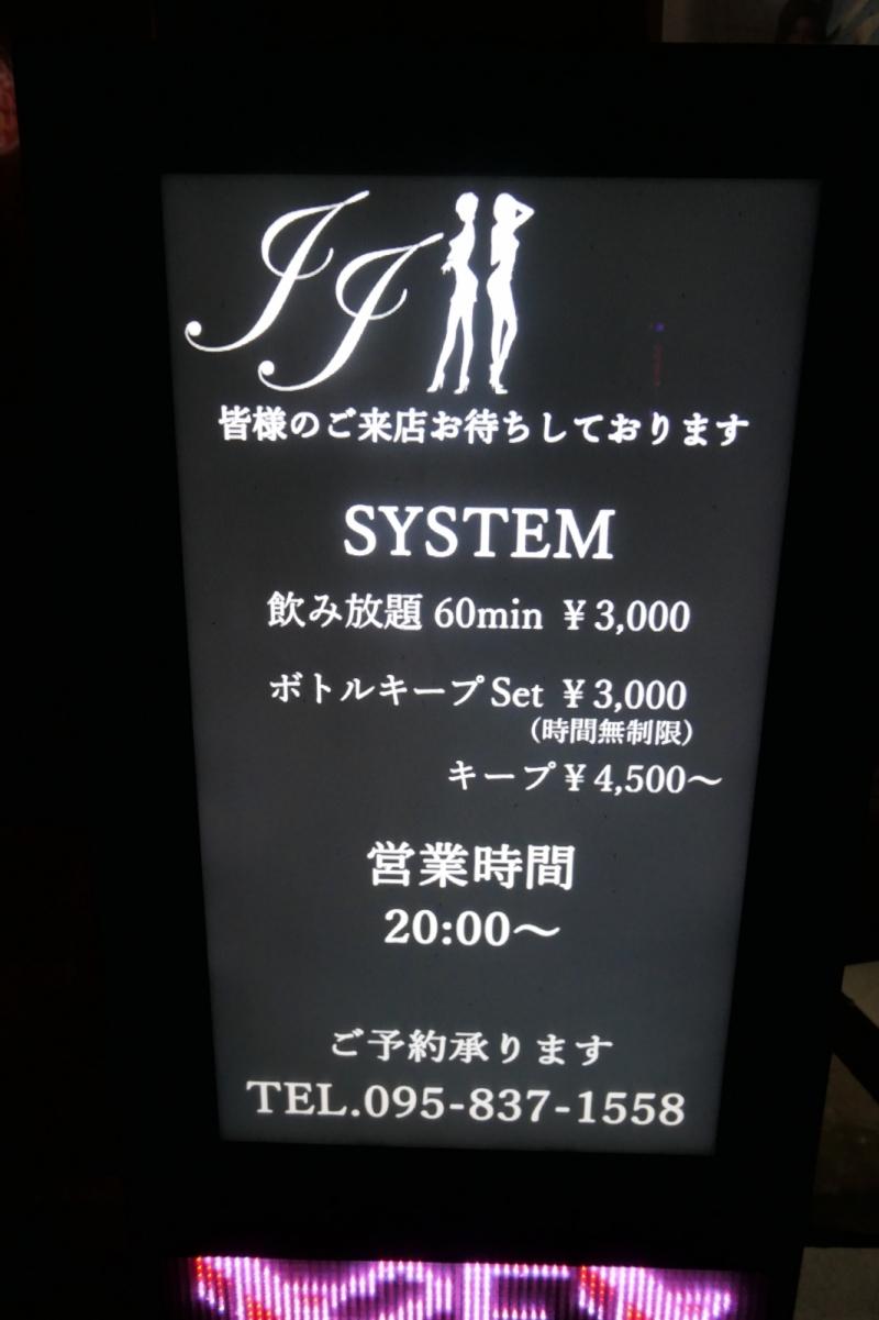 P1011802