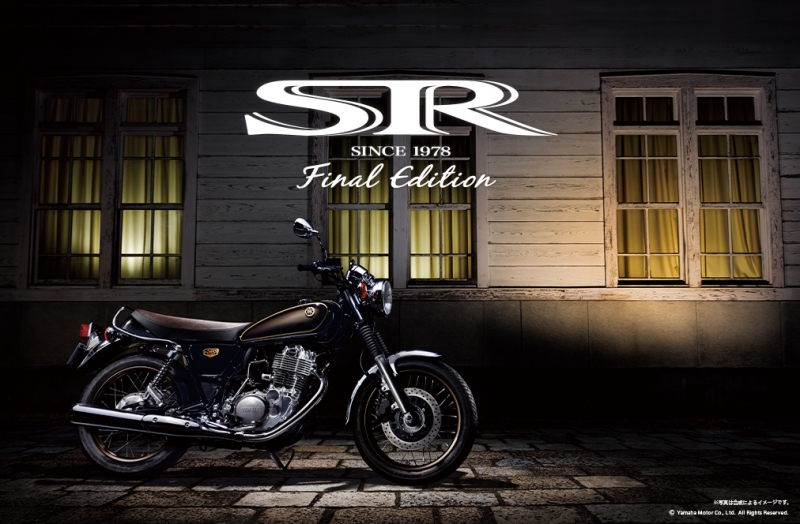 Sr400limited_index_gallery_001_2021_001